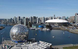 全球最宜居城市出臺 溫哥華第三