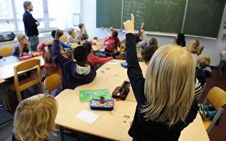 德国小孩过生日:社交第一课