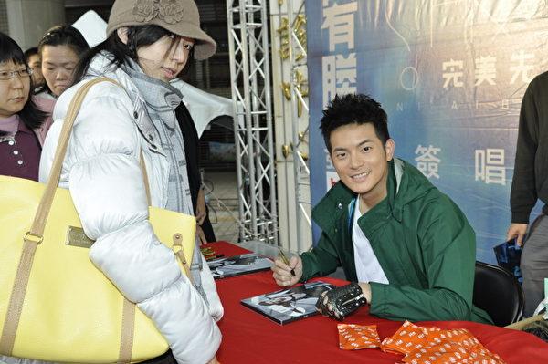 宥勝1月13日在台北舉行簽唱會。。(圖/海蝶提供)