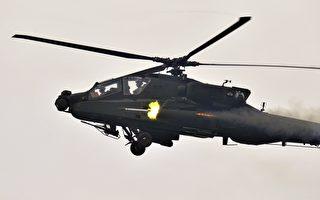 中印衝突之際 印軍已裝備22架阿帕奇戰機