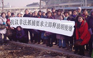 投書:向公安部舉報北京非法綁架公民案