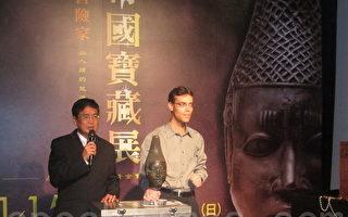 组图:帝国宝藏展 逾47亿古文物在台展出