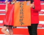 艾莉丝(左)身怀六甲,与台湾综艺界主持人徐乃麟搭档开录大年初一特别节目。(图/台视提供)