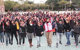 内定国小参与励馨反性侵 反暴力活动
