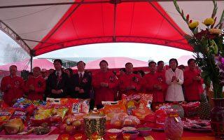 台灣燈會 主燈「蛟龍」安座儀式