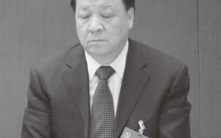 【周曉輝】劉雲山任中央黨校校長仕途看漲還是看跌?
