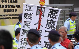 香港中聯辦權力被降級  習近平消除江派影響