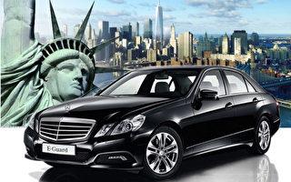 紐約華夏  屬下TLC司機職業培訓中心