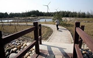 大安公园启用   可望5亿再造滨海园区