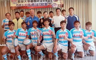 長榮奪亞洲冠軍 盼台灣成立職橄