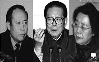 前林业部长给江泽民堂妹送副部级官衔 犯罪获赦