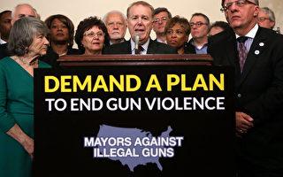 美再传惨剧 新州少年枪杀5人包括3名儿童