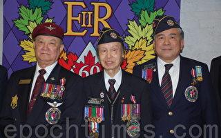 五華裔獲女王鑽禧獎章