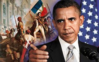 中國大革命將到?美智庫要奧巴馬「未雨綢繆」