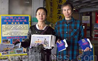 伤香港法轮功学员 法官判女暴徒监守行为一年