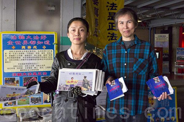 傷香港法輪功學員 法官判女暴徒監守行為一年