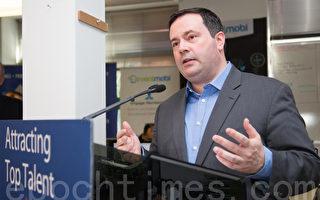 加拿大新移民计划 瞄准创业企业家