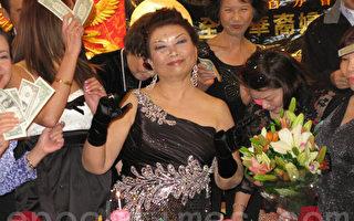 華裔婦女會將舉辦青少年才藝大賽