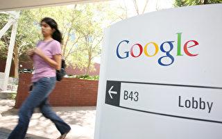 谷歌被索求用戶資料 增幅高達70%