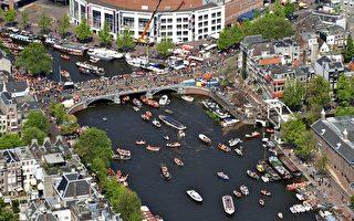 跨国公司纷至沓来 荷兰成避税天堂
