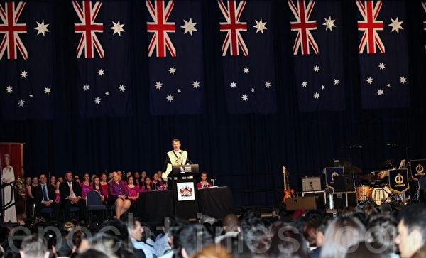 澳洲布里斯本於1月26日澳洲日在布里斯本會議中心大禮堂舉行全澳最大公民宣誓典禮,1,180名新公民宣誓入籍。(攝影:林珊如/大紀元)
