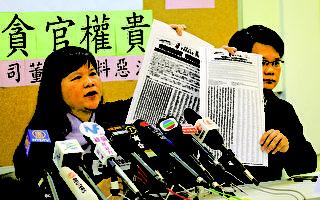 反限查冊聯署破紀錄 香港記協促撤回