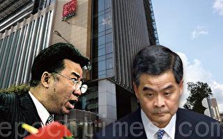 香港廉政公署查梁振英涉賄選 公正成疑