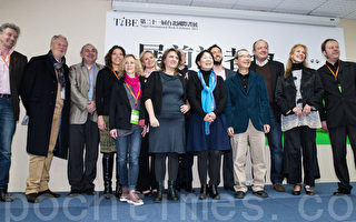 台北国际书展70国参展 龙应台:与世界交朋友