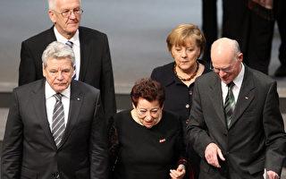 90岁犹太人德国议会回忆纳粹经历