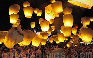 元宵節賞花燈吃元宵 起源有哪些說法?