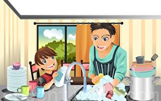 為什麼全球最富有的兩人每晚在家洗盤子