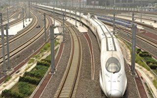 陳思敏:京滬高鐵不缺錢為何還要上市