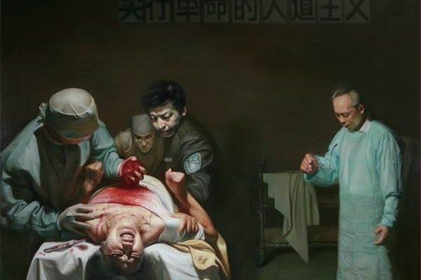 重慶醫大一院涉嫌活摘7名法輪功學員器官
