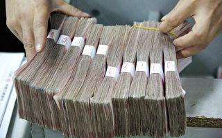 人民幣的含金量僅為15%,難擋資金外流。