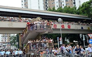 香港民众人抗议水货客 斥姑息走私