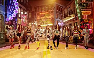 少女时代新歌大热  韩唱片销量登榜首