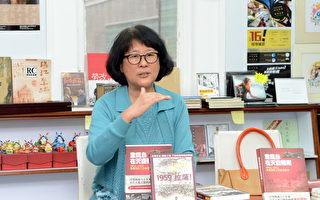 漢人獨立史學家李江琳新書 訴述藏人苦難
