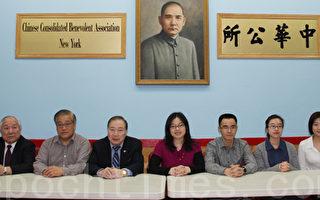 中华公所免费报税服务16日开始