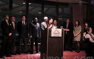 美国亚裔地产协会波士顿成立分会