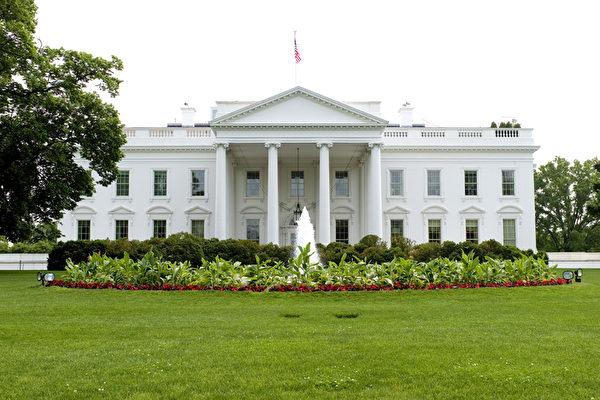 美將具體制裁哪些中共官員 白宮聲明詳解