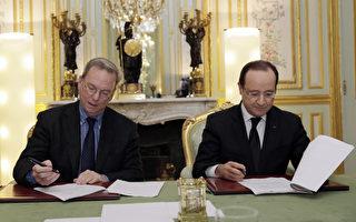 谷歌和法国新闻出版业展开数字化合作