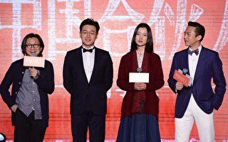 《中國先生》片名改回 鄧超佟大為夢想成真