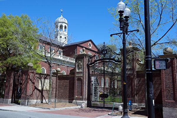哈佛大学一角。(摄影:徐明/大纪元)