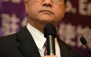 骆家辉:大陆应该以香港为榜样
