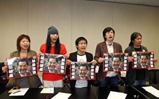 香港警察翻旧账拘示威者被斥政治检控