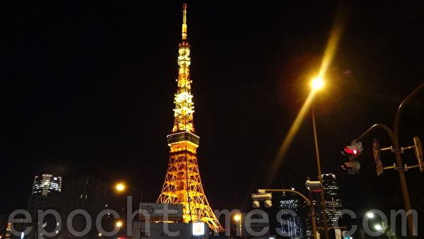 55年来东京铁塔成了东京不可或缺的地标和精神标志。(摄影:和和/大纪元)