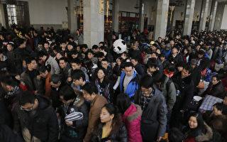 中共加大控制 2020年這類人不得坐飛機火車