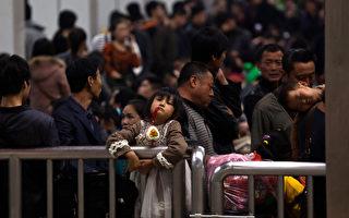 组图:实拍中国大陆新年返乡潮