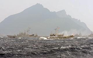 中共海警船進入釣魚島海域 日本發警告