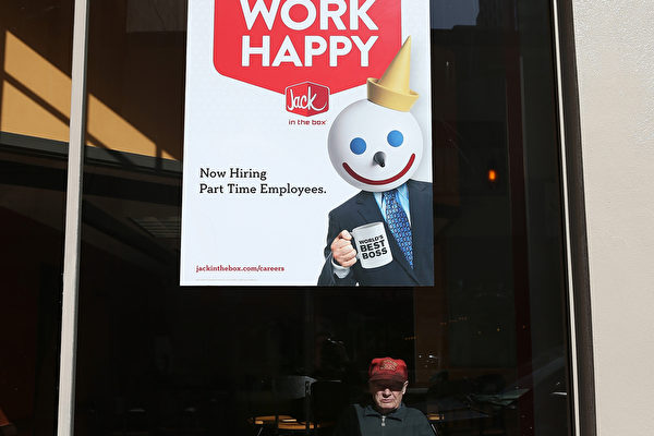 美18州今夏停发300美元联邦失业金 刺激就业